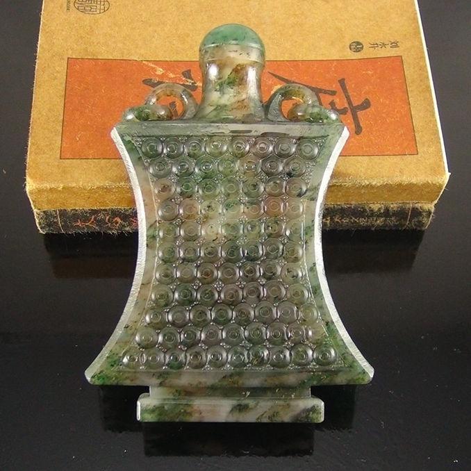 独山玉透水浅天蓝料仿古件工艺品:双环瓶子