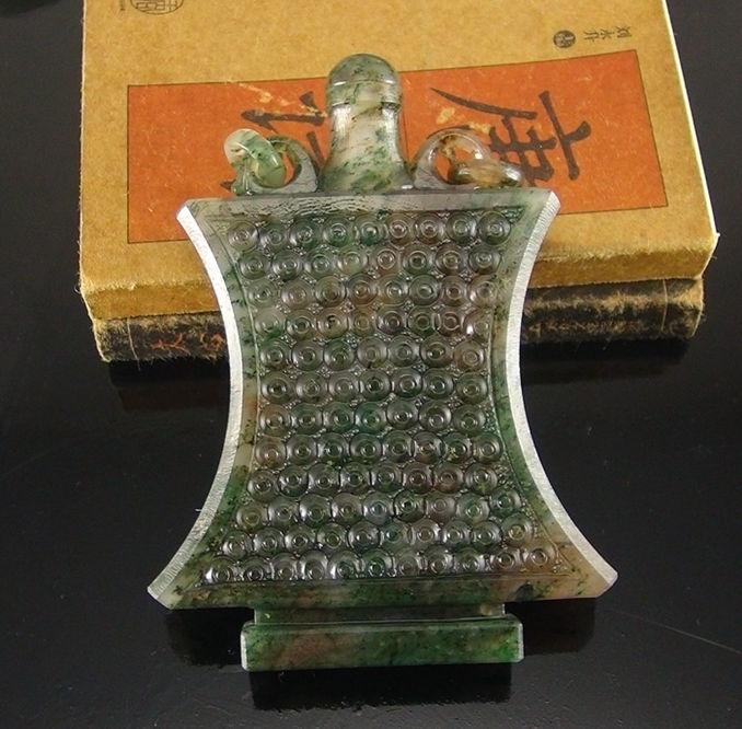 独山玉透水天蓝料仿古件工艺品:双环玉瓶